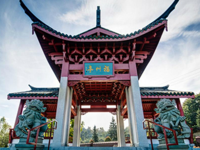 Chinese Pavilions | Fuzhou Ting