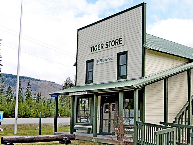 Tiger Historical Center and Museum 1