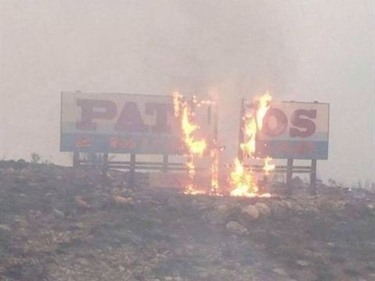 Welcome to Pateros Sign